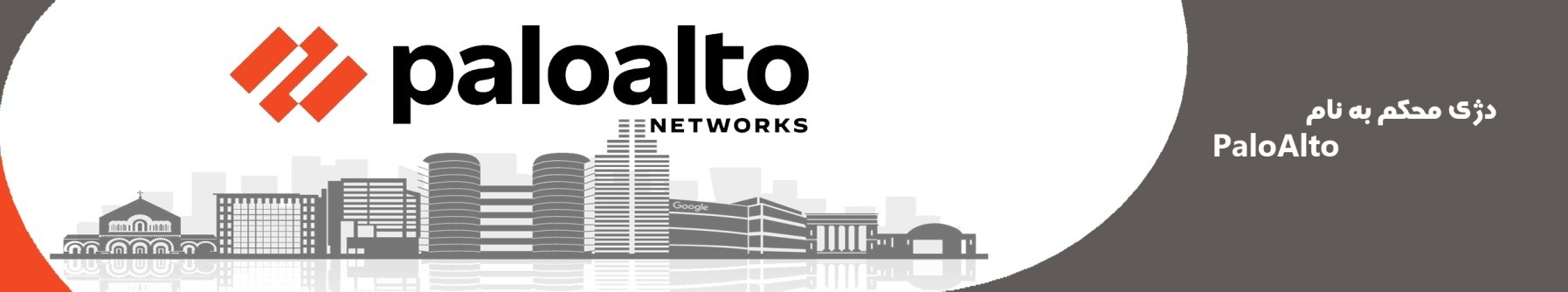 لایسنس Palo Alto